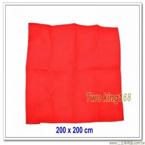 紅色警戒旗(目標旗)(斜紋布) 200x200公分
