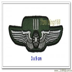 空軍士官督導長胸章-上尉(布質) #士官督導長徽 #督導長榮譽徽【空軍13-7】