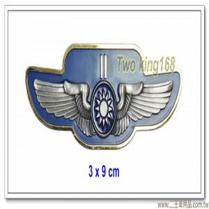空軍士官督導長胸章-中尉(立體銅質) #士官督導長徽 #督導長榮譽徽【bf12-8】