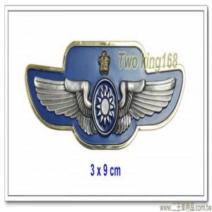 空軍士官督導長胸章-少校(立體銅質) #士官督導長徽 #督導長榮譽徽【bf12-6】