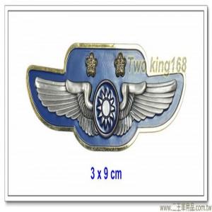 空軍士官督導長胸章-中校(立體銅質) #士官督導長徽 #督導長榮譽徽【bf12-5】