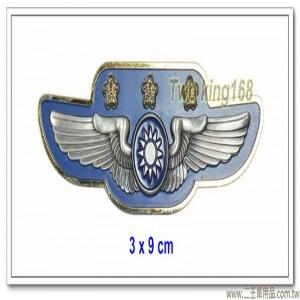空軍士官督導長胸章-上校(立體銅質) #士官督導長徽 #督導長榮譽徽【bf12-4】