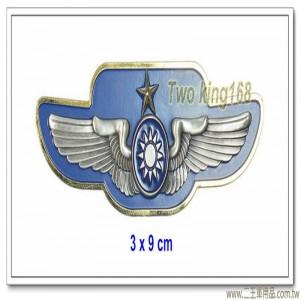 空軍士官督導長胸章-少將(立體銅質) #士官督導長徽 #督導長榮譽徽【bf12-3】