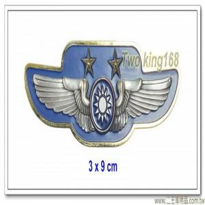 空軍士官督導長胸章-中將(立體銅質) #士官督導長徽 #督導長榮譽徽【bf12-2】