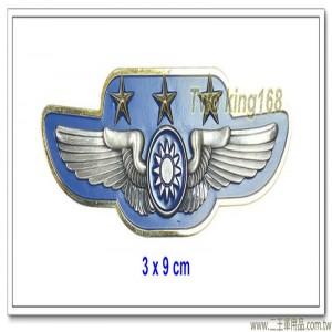 空軍士官督導長胸章-上將(立體銅質) #士官督導長徽 #督導長榮譽徽【bf12-1】