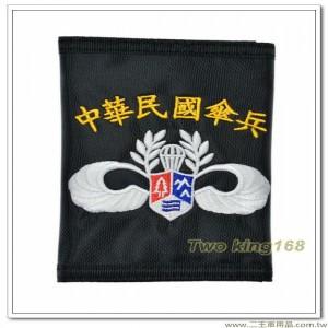 中華民國傘兵錢包(防水)(鐵漢徽)