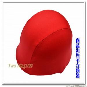 紅色鋼盔識別帽(鬆緊式) ★☆M1鋼盔★☆偽裝帽