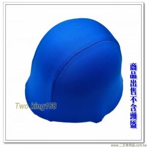 深藍色鋼盔識別帽(鬆緊式) ★☆M1鋼盔★☆偽裝帽