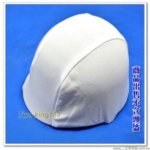 白色鋼盔識別帽(鬆緊式) ★☆M1鋼盔★☆偽裝帽
