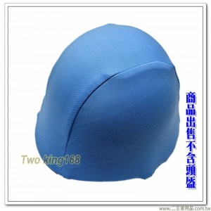 天空藍色鋼盔識別帽(鬆緊式) ★☆M1鋼盔★☆偽裝帽
