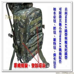 國軍數位迷彩板凳背包