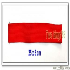 偽裝帽識別帶(紅色)(鬆緊帶) #鋼盔識別帶