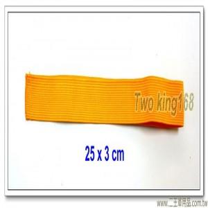 偽裝帽識別帶(黃色)(鬆緊帶) #鋼盔識別帶