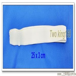 偽裝帽識別帶(白色)(鬆緊帶) #鋼盔識別帶
