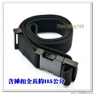 軍用腰帶(黑色紗帶插扣式)