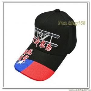 航空救國便帽(霍克-3型戰鬥機)(硬式細網排汗帽)【NO.85】