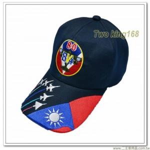 中華民國空軍814筧橋空戰便帽(硬式細網排汗帽)【NO.88】