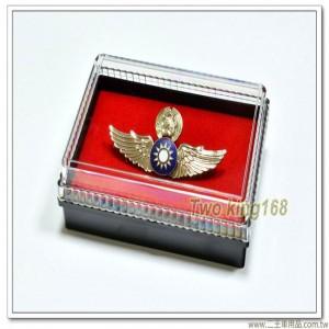 空軍指揮級飛行徽章(銅質中型)(軍便服專用)-飛行胸章【bf11-4】(含壓克力盒)