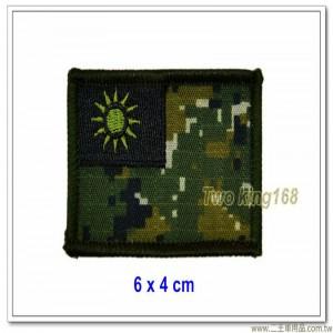 中華民國國旗臂章(國軍數位迷彩底)(含魔鬼氈)(6x4公分)