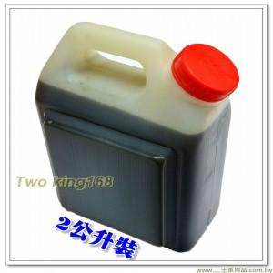 2公升擦槍油 #武器保養油