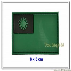 中華民國國旗臂章(塑膠材質)(背面已車魔鬼氈)(低視度)