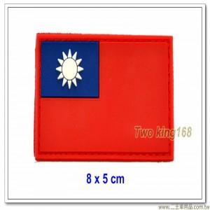 中華民國國旗臂章(塑膠材質)(背面已車魔鬼氈)(明視度)