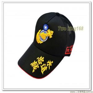 海軍陸戰隊小帽(立體電繡紀念版)【72-2】