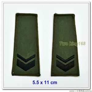 數位迷彩夾克肩章-下士(海軍陸戰隊/空軍通用)