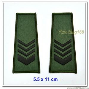 數位迷彩夾克肩章-上士(海軍陸戰隊/空軍通用)