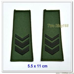 數位迷彩夾克肩章-三等長(海軍陸戰隊/空軍通用)