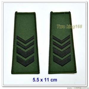 數位迷彩夾克肩章-二等長(海軍陸戰隊/空軍通用)