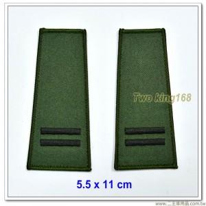 數位迷彩夾克肩章-中尉(海軍陸戰隊/空軍通用)