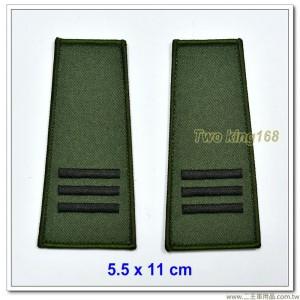 數位迷彩夾克肩章-上尉(海軍陸戰隊/空軍通用)