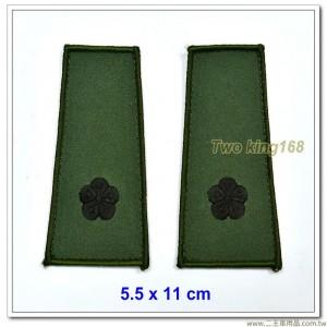 數位迷彩夾克肩章-少校(海軍陸戰隊/空軍通用)