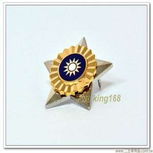 陸軍官校紀念章(星型)【bg2-12】
