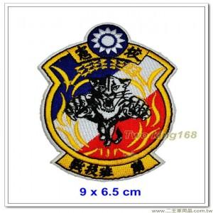 憲兵學校戰技幹訓班臂章【國內121-1】65元