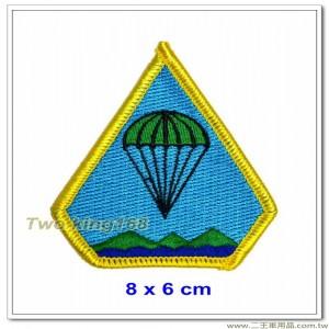 航空特戰訓練中心(黃框)(麗陽部隊)【2-7-1】