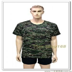 海軍陸戰隊數位虎斑迷彩排汗內衣