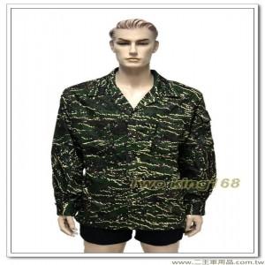 海軍陸戰隊數位虎斑迷彩上衣