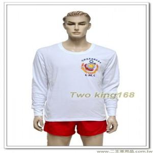 早期海軍陸戰隊內衣(棉質)(長袖)【t1-4-1】