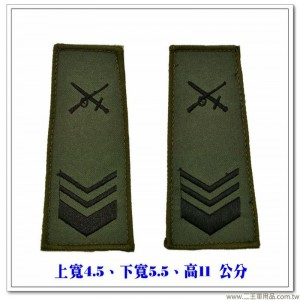 數位迷彩夾克肩章(魔鬼氈) #陸軍中士(可自選兵科)