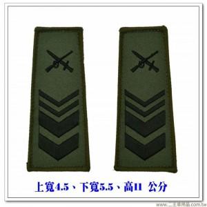 數位迷彩夾克肩章(魔鬼氈) #陸軍二等長(可自選兵科)