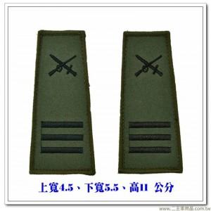 數位迷彩夾克肩章(魔鬼氈) #陸軍上尉(可自選兵科)