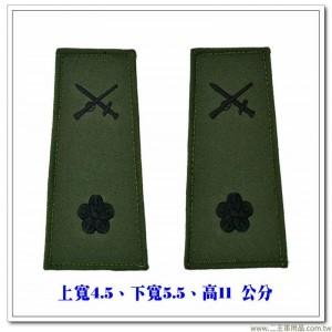 數位迷彩夾克肩章(魔鬼氈) #陸軍少校(可自選兵科)