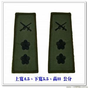 數位迷彩夾克肩章(魔鬼氈) #陸軍中校(可自選兵科)