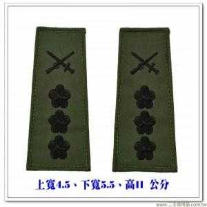 數位迷彩夾克肩章(魔鬼氈) #陸軍上校(可自選兵科)