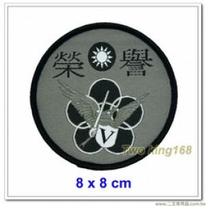 空軍401戰術混合聯隊臂章(低視度) #空軍第401聯隊 #空軍5聯隊【空軍臂章13-1】