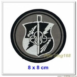 空軍作戰司令部臂章(低視度)【空軍臂章13-7】