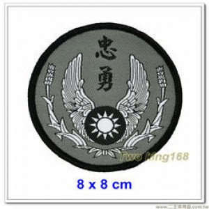 中華民國空軍司令部臂章(低視度) #空軍總部【空軍臂章13-17】