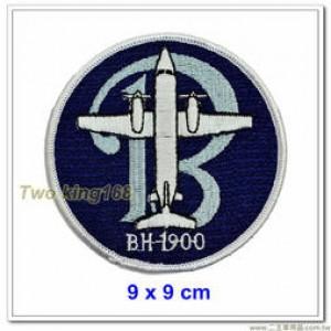 空軍BH-1900行政運輸機機種臂章【空軍臂章10-64】